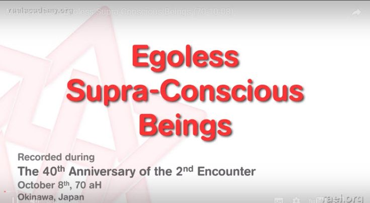 """EGOLESS SUPRA-CONSCIOUS BEINGS """"We are All Messengers of the Elohim"""" On October 8th, 70 (2015), Maitreya Rael was very intense in his teachings. He told the 500 Raelians from all around the globe that they can only be humble to be themselves and otherwise they have to be proud to be messengers of the Elohim. #raeltv #raelian #1min4peace #meditation"""