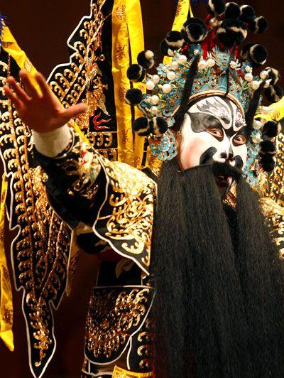 Zhang Fei Chinese Peking Opera role