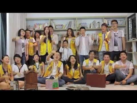 2013 Rap Video Finalist: Medan Fine Arts Lions Club - YouTube
