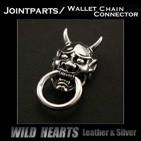 Japanese Demon/Hannya Wallet Chain Connector Jointparts Sterling Silver925 Door Knocker Jointparts WILD HEARTS Leather&Silver(ID jp2900)  http://item.rakuten.co.jp/auc-wildhearts/jp2900/