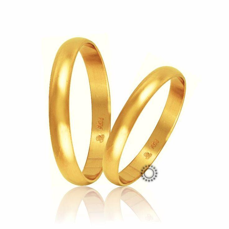 Βέρες γάμου Στεργιάδης HR1A-Y | Κλασικές λεπτές βέρες από χρυσό σε ιδιαίτερα χαμηλό ύψος | ΤΣΑΛΔΑΡΗΣ E-shop #βέρες #βερες #γάμου #κίτρινες