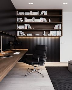 A Calm And Simple Family Home With Neat Features. #officespace #simplistic