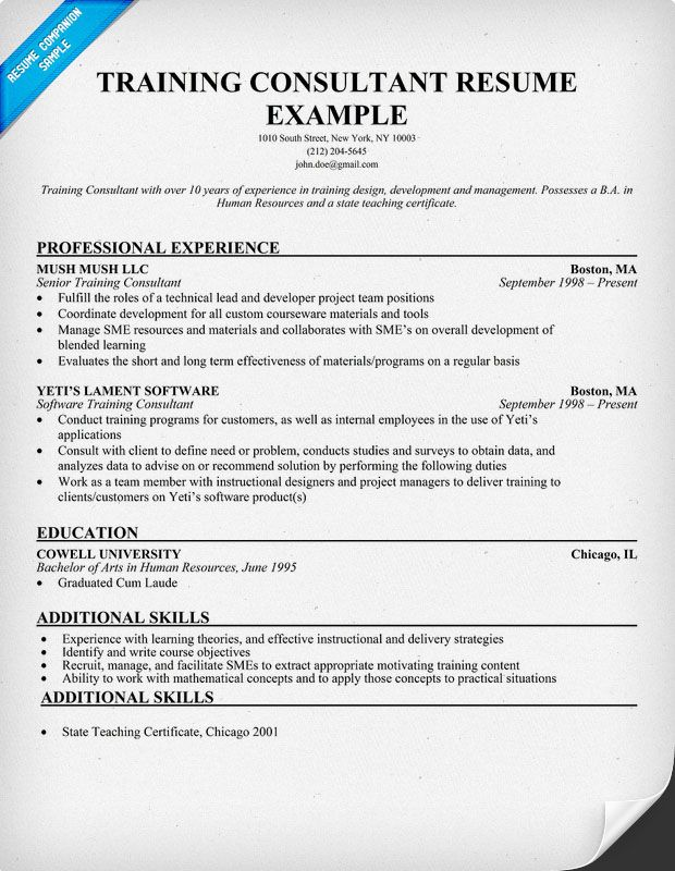 Training Consultant Resume Sample (resumecompanion) Resume - personal trainer resume template