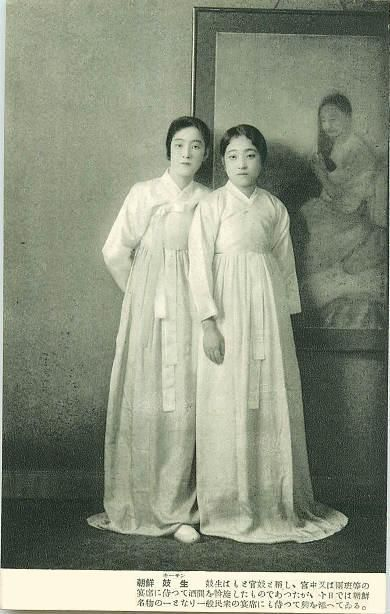 Vintage Korean girl photo 구한말 조선의 기생.jpg : MLBPARK