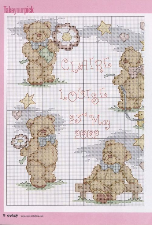 Gallery.ru / Photo # 27 - Cross Stitch Crazy 044 March 2003 - tymannost