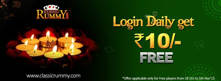 "LOGIN DAILY GET Rs.10 IS BACK!!!  Why wait for #festival to play #cards? #Play it anytime at classicrummy with Your Favorite offer ""LOGIN DAILY GET Rs.10""   Its TIME TO PLAY THE #GAME!! Register now to avail Rs.10 #free #cash...  https://www.classicrummy.com?link_name=CR-12"