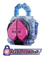 DXロックシード一覧 | 仮面ライダー鎧武/ガイム | バンダイ公式サイト