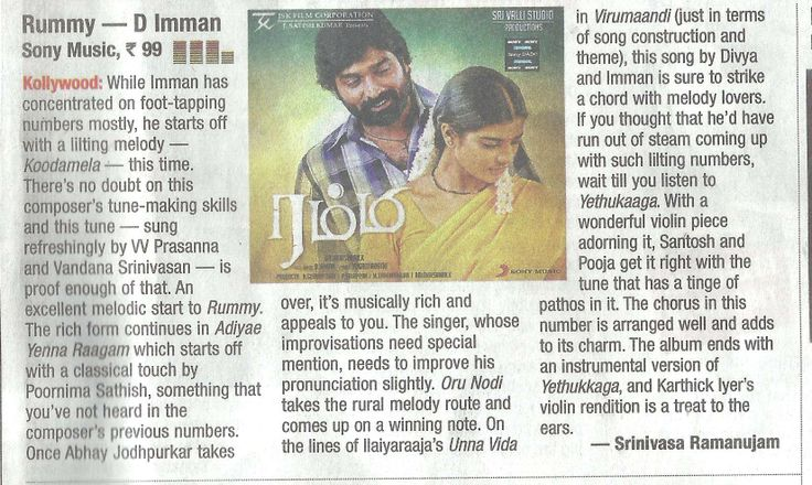 Thank you The Times of India for the honest review on #Rummy movie soundtrack.  Praise God!