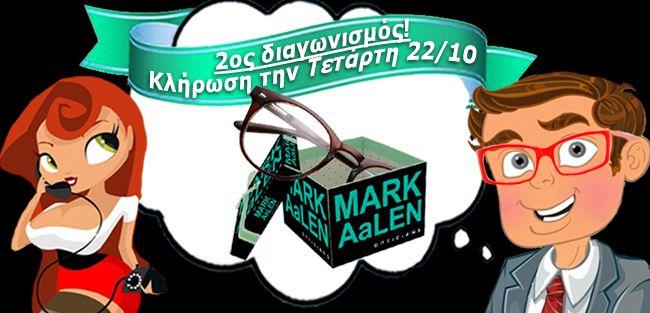 https://www.facebook.com/markaalen.gr/app_393436617352698