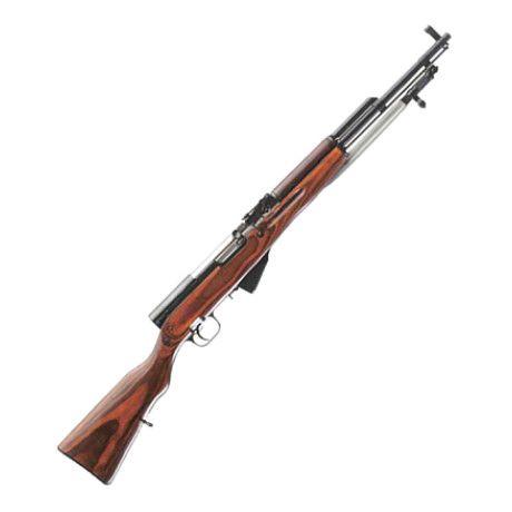 Russian SKS Semi-Auto Rifle w/ Laminate Stock