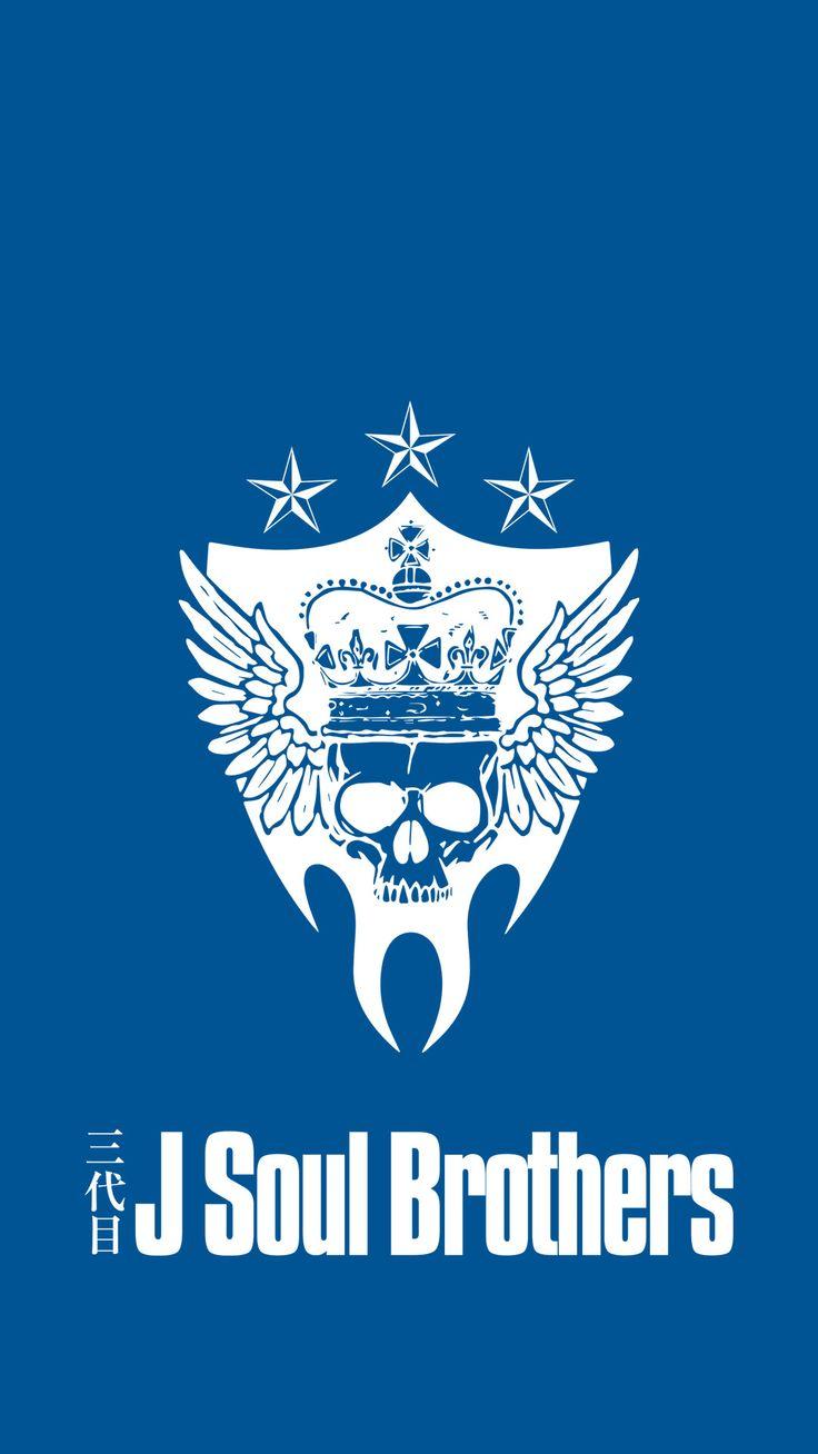 Wallpaper Blue Iphone X 三代目j Soul Brothers Iphone用 その1 無料&高画質スマホ壁紙 Net 三代目jsb