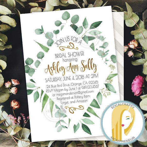 Eucalyptus Bridal Shower Invitation Watercolor Invite Greenery