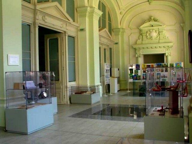 Muzeul Filatelic din Bucuresti