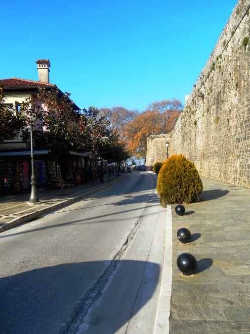 Ioannina, Epirus Hellas