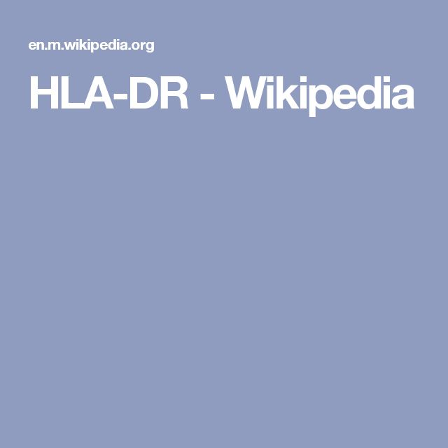 HLA-DR - Wikipedia