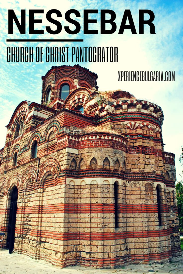 Church of Christ Pantocrator Old Town Nessebar, Bulgaria