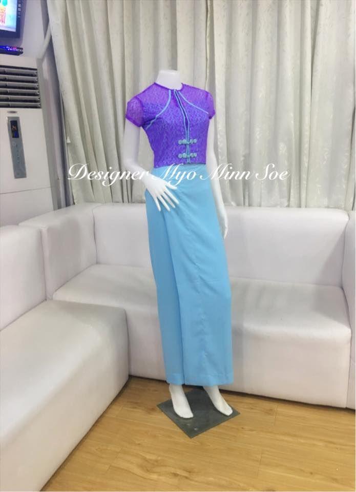 MM Lace Dress