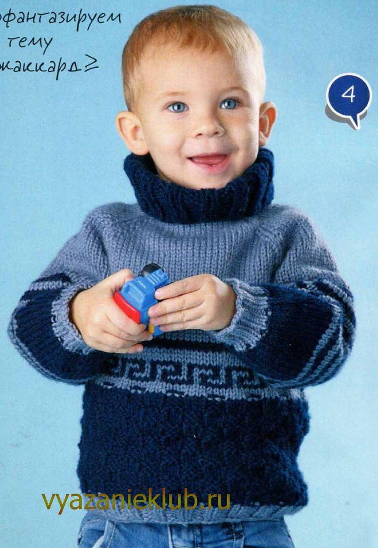 Свитер для мальчика - Для мальчиков  - Каталог файлов - Вязание для детей