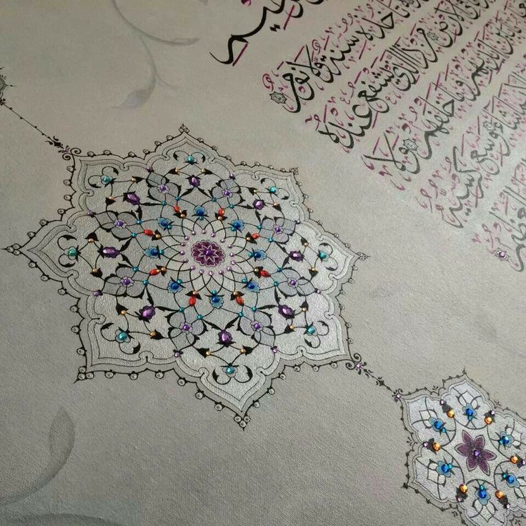 Islamic Calligraphy Art #islam #art #calligraphy