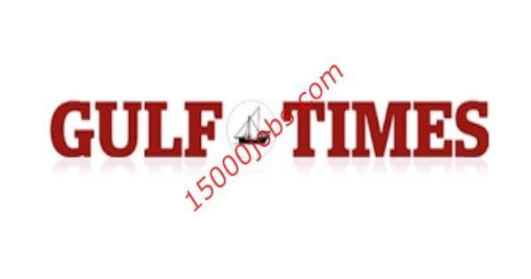متابعات الوظائف وظائف جريدة جلف تايمز القطرية اليوم 2 اكتوبر 2019 وظائف سعوديه شاغره The North Face Logo Retail Logos North Face Logo