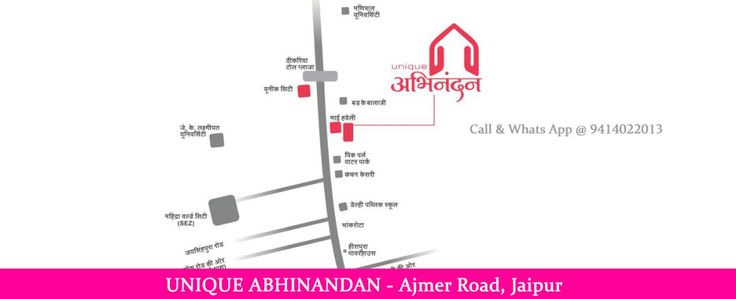 Unique Abhinandan 1 BHK & 2 BHK Flats under CM Awas Yojana Adjoining My Haveli Main Ajmer Road Jaipur