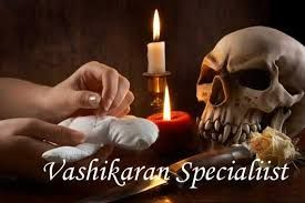 Vashikaran, Astrologer Specialist Nanaimo Canada B.k Shastri ji says Vashikaran is used only for hypnotizing a Peron's minds that want you and Pandit ji help you with its Vashikaran mantra in Nanaimo. http://www.astrologerspecialist.com/vashikaran-specialist.php