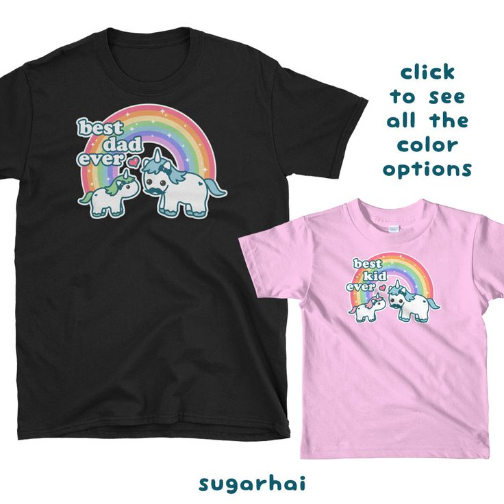Cute matching t-shirts for the best unicorn dad and his little unicorn guy or girl.