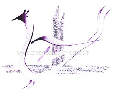 Calligraphie Arabe - Liberté