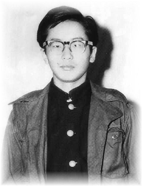 otoya yamaguchi