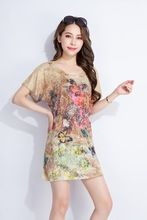 good quality low price women t shirt design  Best buy follow this link http://shopingayo.space