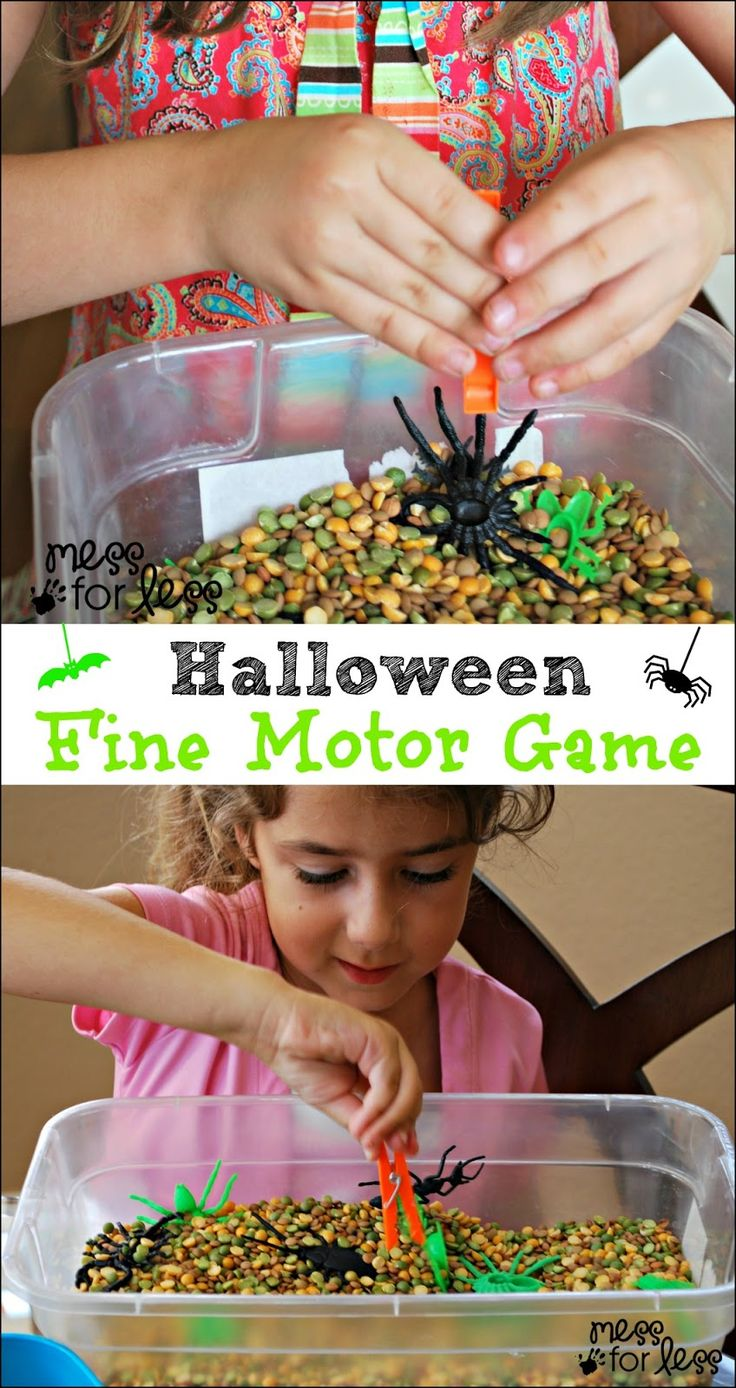 Fine Motor Skills Halloween Game - This buggy game will keep kids entertained while they work on all important skills.