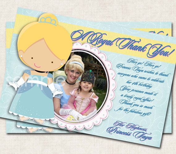 Cinderella Birthday Party Thank You by missbellaexpressions