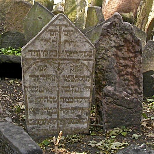 https://flic.kr/p/c28zFq | [AA0261]* 2012/05/20_002 | PRAGA: Cimitero ebraico (Jewish cemetery)