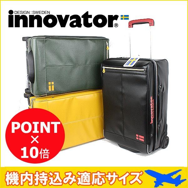 スーツケース/ランキング/イノベーター innovator
