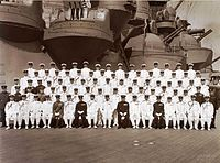武蔵 (戦艦) - Wikipedia