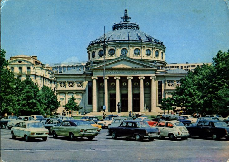 "Romania - Bucharest [018] - front | RetROmania #63  Card from Romania, Bucharest / Bucuresti, The Romanian Athenaeum / Ateneul Român, featuring VW Beetle / Käfer / Broascã / Buburuzã (x2) + Karmann Ghia Coupé, OPEL Rekord C Coupé, ŠKODA 1000MB (x3), FIAT 850 + 125, CITROËN 2CV ""Ente"" and others"