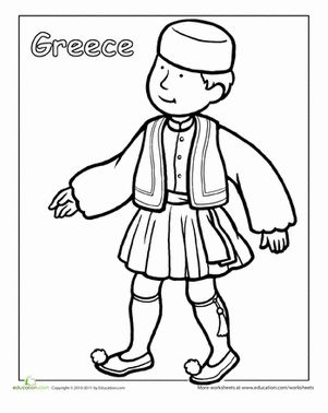 First Grade People Community & Cultures Worksheets: Greek Traditional Clothing Coloring Page