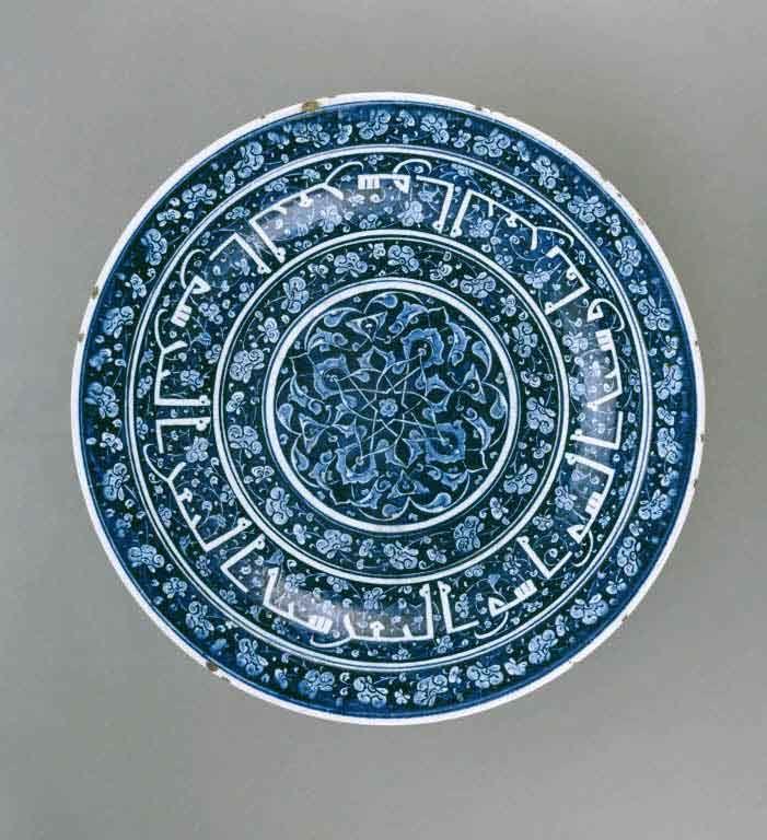 Plat à inscription vers 1480 Turquie, Iznik Céramique, décor peint sous glaçure