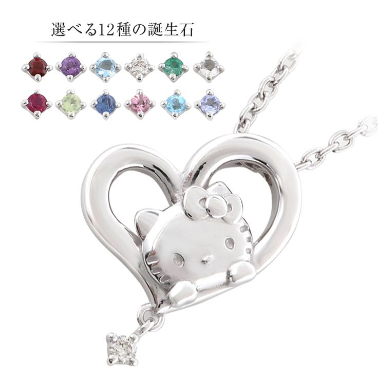 Hello Kitty open heart stone amulet for an easy delivery pendant Hello Kitty Kitty Kitty heart pendant Lady's jewelry accessories present recommended giftwrapping for free birthday memorial day woman