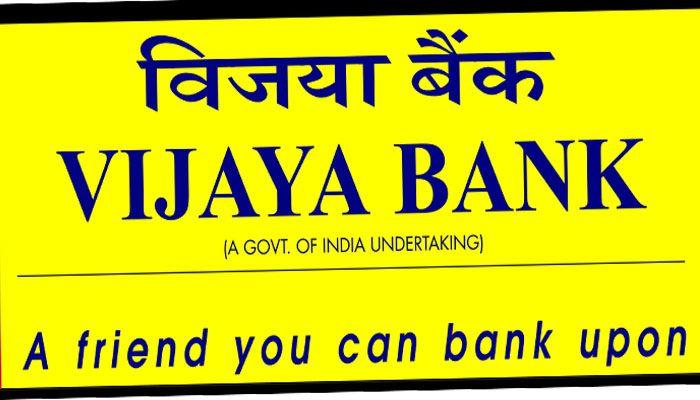 विजया बैंक (Vijaya Bank ) में ऑनलाइन वेकेन्सी निकली है. आवेदन के लिए कम से कम योग्यता पोस्ट ग्रॅजुयेट, BL(LLB) होना अनिवार्य है ऑनलाइन आवेदन की अंतिम तिथि 16-01-2017 है. आवेदक का चयन साक्षात्कार के आधार पर किया जाएगा नियुक्ति स्थान: भारत मे कहीं भी पदो की संख्या : पद का नाम : Probationary Manager(Security), …