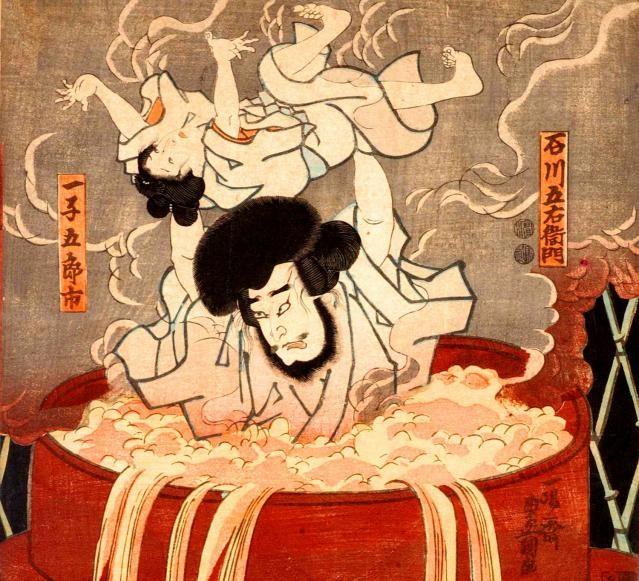 7 Famous Ninjas of Asian History: Ishikawa Goemon