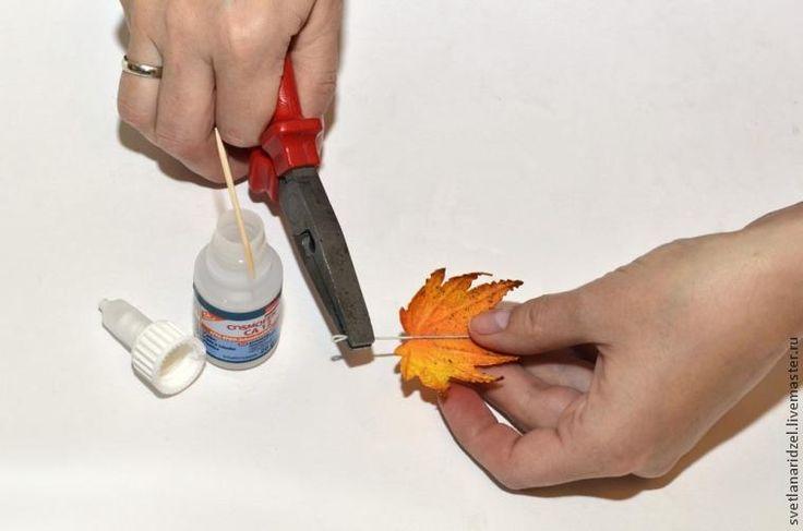 Создаем осенние листочки из фоамирана: часть 2 - Ярмарка Мастеров - ручная работа, handmade