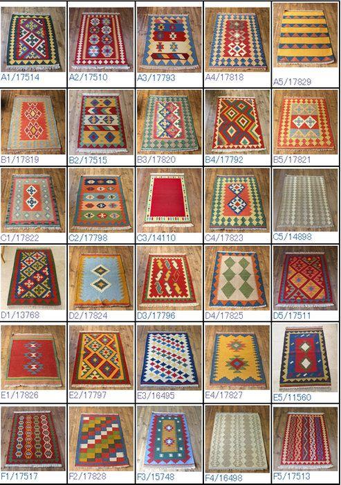 Kilimキリムウール100%手織り・カシュカイ族のキリム玄関マットサイズ送料無料&滑り止め付【10P27Jun14】