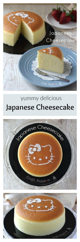 Recipe for Japanese Cheesecake / cotton cheesecake / light cheesecake