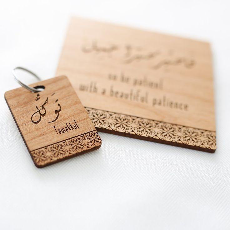 Tawakkul- Trust - Reliance upon Allah. Ever had that feeling when…