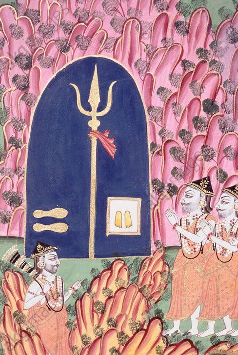 Nath Yogis in devotion to the Trishula and pada of Shiva in a grotto. Indian miniature 19th C.
