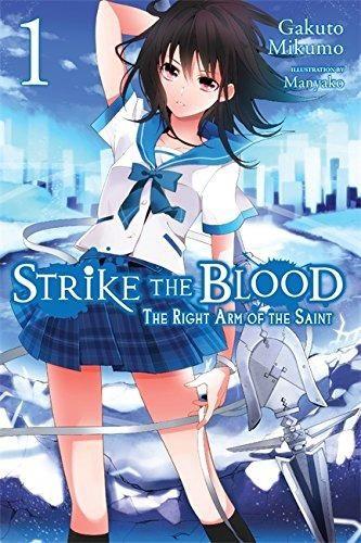 Strike the Blood 1 Strike the Blood