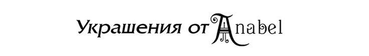 """Сиреневое колье из бисера - фриформ / бохо Нежное ажурное бисерное колье. Украшение сплетено в технике """"фриформ"""" (freeform peyote). Для изготовления колье я использовала японский бисер Toho, чешские стеклянные бусины, нейлоновую нить, металлическую фурнитуру (""""под медь""""). Размеры колье (бисерной части) - 8 см на 14 см - включая бахрому. Длина каждой из цепочек, на которые подвешен центральный элемент украшения - около 23 см. Нет в наличии."""