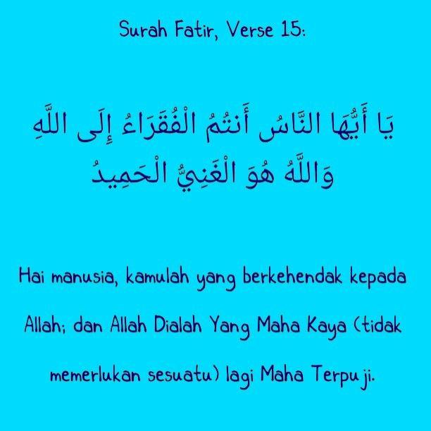 Surah Fatir, Verse 15