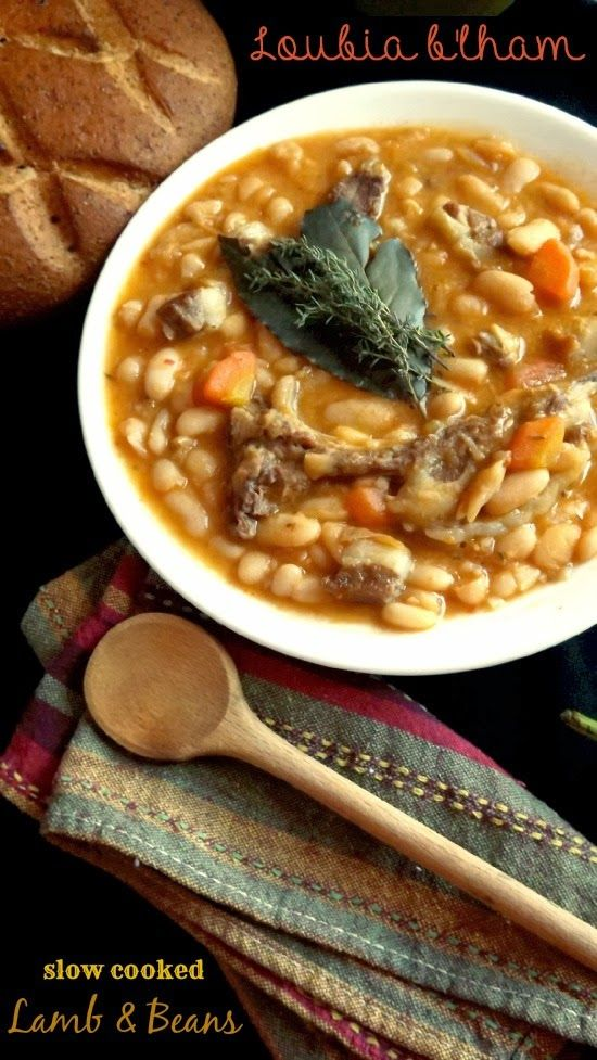 Slow cooked Algerian style white beans with lamb